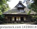 요코하마 三渓園 旧矢 箆原 주택 여름 14396618
