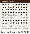 100 basic Crown icons set 14397049