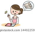 家庭主婦家庭帳簿錢 14402259