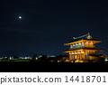 suzaku-mon gate, moon, lunar 14418701