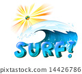 sunshine, surf, tidal 14426786