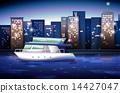 光線 船 建築 14427047