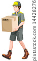 A delivery man with a big box 14428276