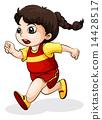 running, female, asian 14428517