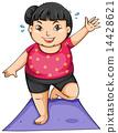 yoga, asian, girl 14428621