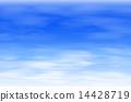 Blue sky background 14428719
