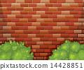 石牆 插圖 配圖 14428851