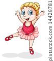 A Caucasian ballet dancer 14429781