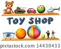 A toy shop 14430433