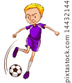 A male soccer player 14432144
