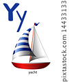 y, yacht, letter 14433133