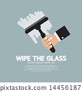 Wipe the Glass 14456187