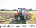 farm 14460952