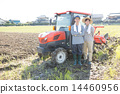 field, couple, person 14460956