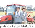 farm 14460957