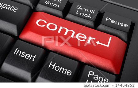 comer word on red keyboard button 14464853