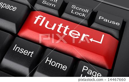 Flutter Keyboard Next Button