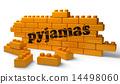 노란색, 벽돌, 단어 14498060
