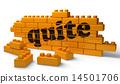 노란색, 벽돌, 단어 14501706