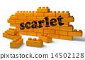노란색, 벽돌, 단어 14502128