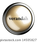 verandah word on isolated button 14505827