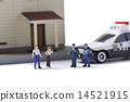 patrol, police, officer 14521915