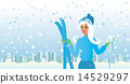 Sporty girl with skis vector illustration 14529297