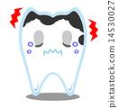 齒輪 齲齒 蛀洞 14530027