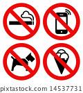 No smoking, No cell phone, No dogs and No eating  14537731