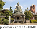 The Utsunomiya Daibutsu (Great Buddha) Japan 14540601