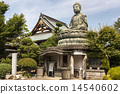 The Utsunomiya Daibutsu  (3 Soybeans Buddha) Japan 14540602