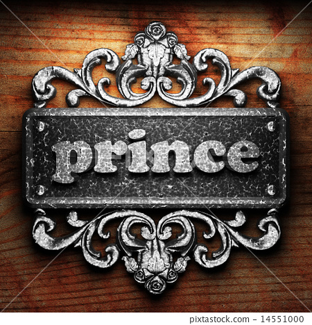 prince word of iron on wooden background 14551000