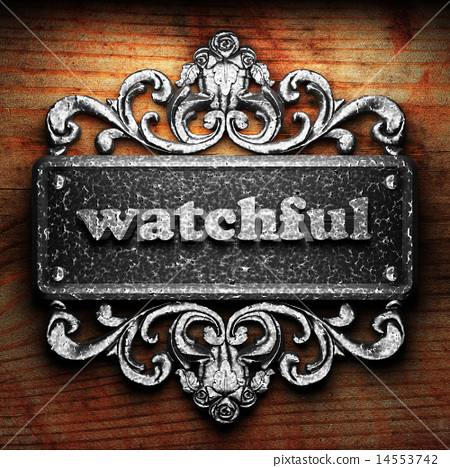 watchful word of iron on wooden background 14553742