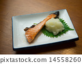 Salted salmon salmon 14558260