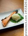 Salted salmon salmon 14558261