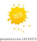 드롭, 수채화, 페인트 14559373