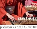 十三弦古箏 演奏 女士 14576180