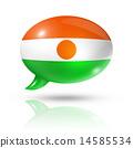 Niger flag speech bubble 14585534