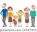 家人 家庭 家族 14587455