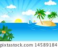 Sunny and Sea 14589184