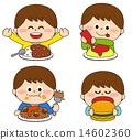 較年輕 兒童 大米煎蛋 14602360