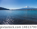 volcanic,volcano,mountain 14613790