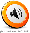Vector speaker icon 14614881