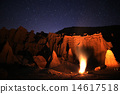 Camping under the Starry Desert Sky 14617518