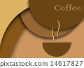 coffee background 14617827