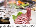 燒烤 烤蔬菜 牛肉 14625951