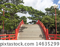 Taiko Bashi Bridge at Sumiyoshi Taisha, Osaka 14635299