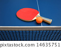Table Tennis 14635751