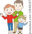 矢量 家族 家庭 14648167