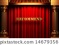 recommend golden word on red curtain 14679356